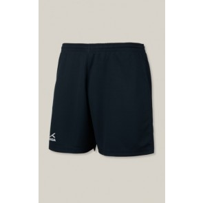 Highfields' Boy's PE Short